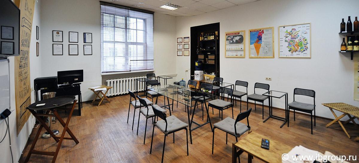 Аренда офисов в Кировском районе
